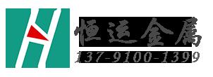 城通保温logo