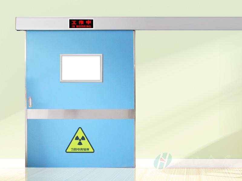 电动平移式防护门
