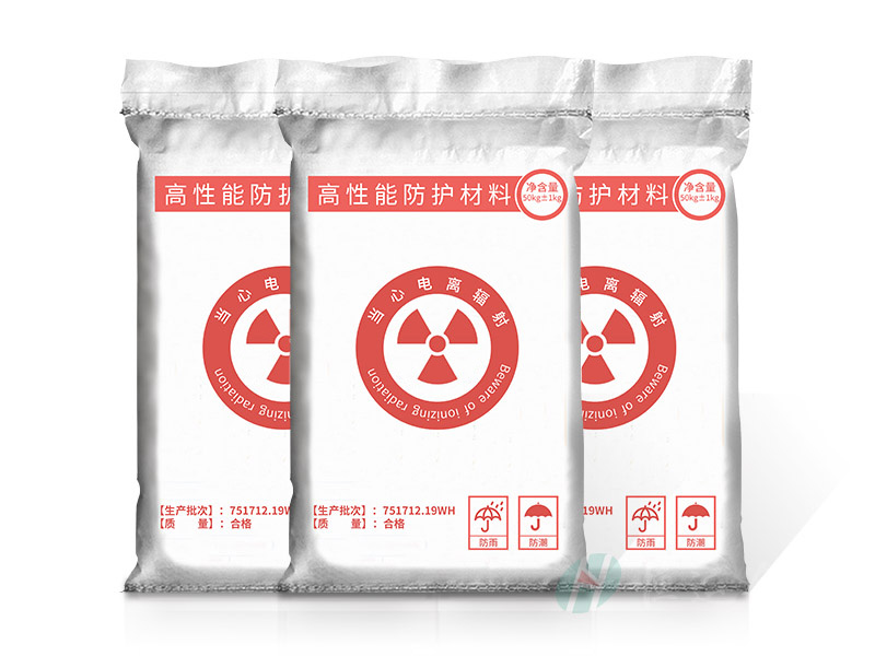 硫酸钡砂-7