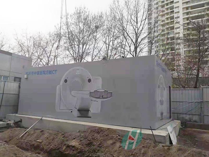 临沂市中医医院方舱-10
