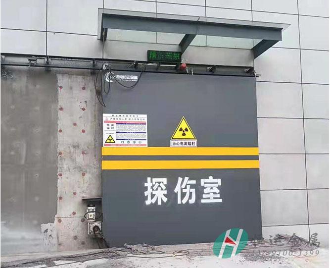 工业探伤门-8