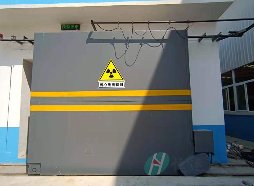 工业加速器防护门-5