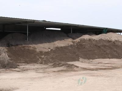 防辐射材料沙