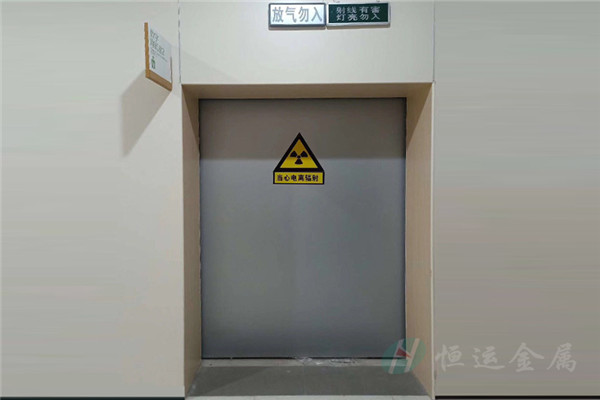 医用防辐射铅门