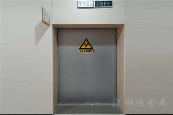 医院防辐射铅门