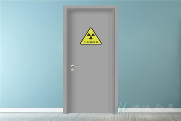 医院防辐射门