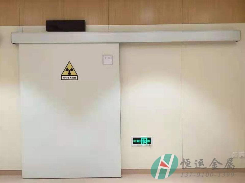 铅门防辐射